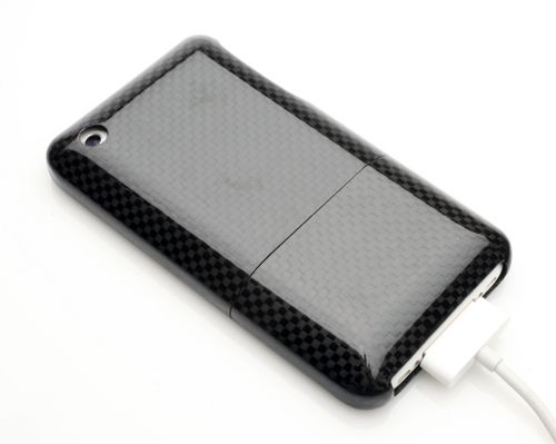 ChargeiPhone